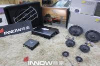 上海奥迪A6L汽车音响改装德国伊顿rse160三分频套装,欧卡改装网,汽车改装