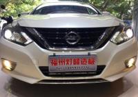 福州日产天籁车灯改装海拉五双光透镜LED远光模组,欧卡改装网,汽车改装