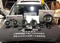 云浮哈弗M6汽车音响改装Venom A6两分频喇叭,欧卡改装网,汽车改装