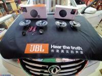 武汉东风风神A60汽车音响改装哈曼JBL 600C两分频喇叭,欧卡改装网