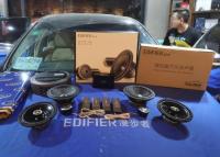 呼市日产天籁汽车音响改装漫步者NF651喇叭,欧卡改装网,汽车改装