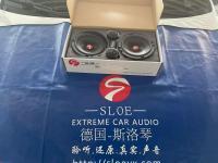 中山汽车音响改装 丰田雷凌改装德国斯洛琴S-651二分频套装喇叭,欧卡改装网,汽车改装