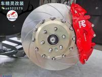 [凯迪拉克XT6刹车改装]AP9560大六、搭配390MM划线盘,欧卡改装网,汽车改装