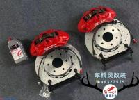 [途乐刹车改装]Brembo V6大六活塞卡钳,完美制动越野,欧卡改装网,汽车改装