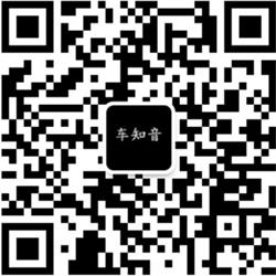 欧卡改装网,北京车知音,微信二维码