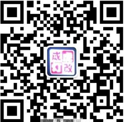 欧卡改装网,潜江成虎汽车灯光升级工作室,微信二维码
