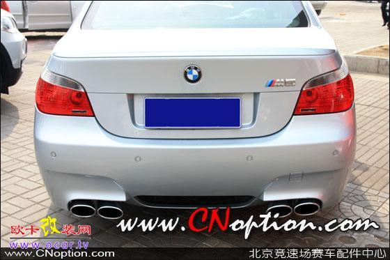 宝马M5排气改装,欧卡改装网,汽车改装