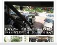 五菱荣光全车隔音改装,欧卡改装网,汽车改装