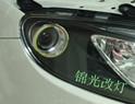 名爵MG6改装灯光,欧卡改装网,汽车改装