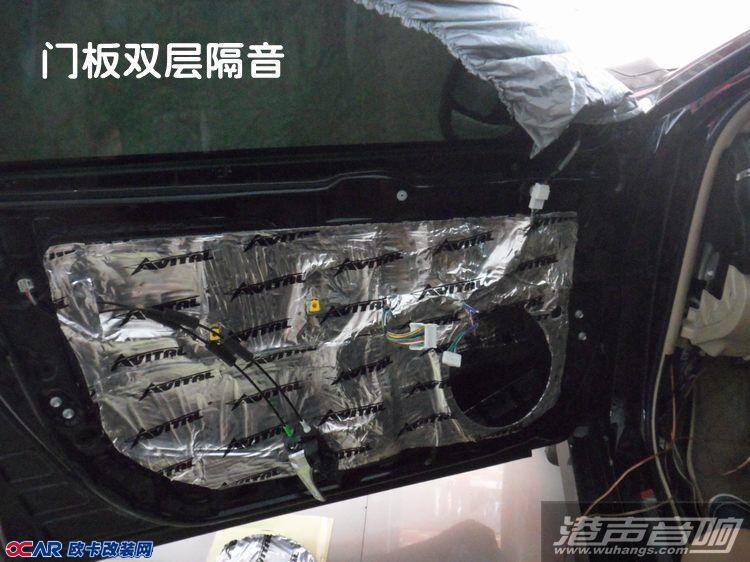 丰田凯美瑞改装隔音与音响升级