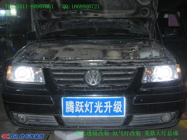 欧卡改装网,改装案例,大众捷达改装灯光