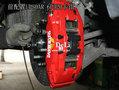 讴歌MDX改装刹车,欧卡改装网,汽车改装