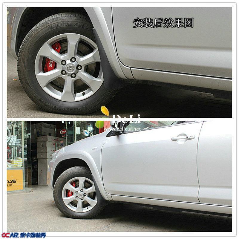 欧卡改装网,改装案例,丰田rav4改装刹车