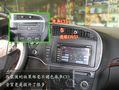 萨博9-3加装飞歌DVD导航,欧卡改装网,汽车改装