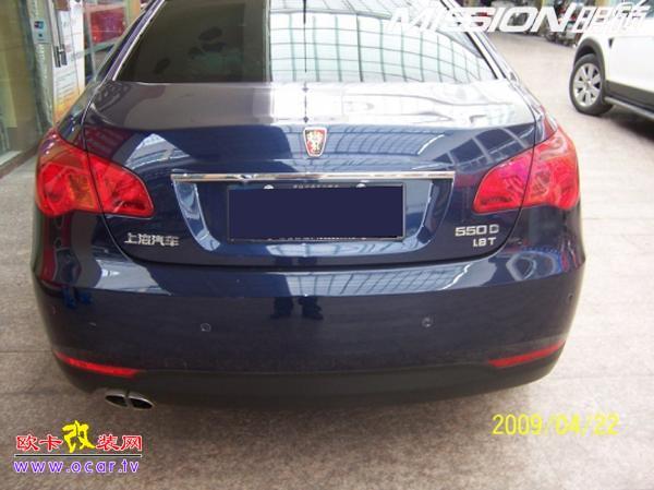 荣威550ECU升级,欧卡改装网,汽车改装