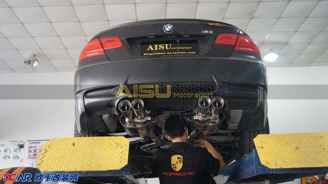 宝马M3改装排气高清图片