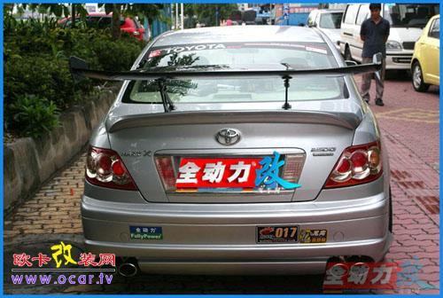 丰田锐志车改全过程,欧卡改装网,汽车改装