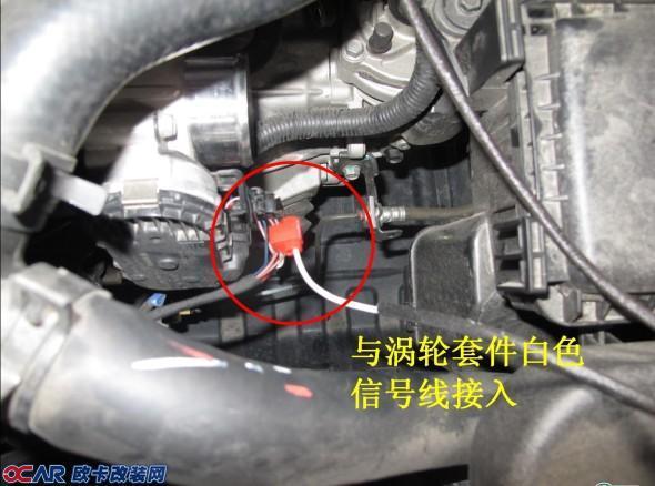 关于安装 1.支持到厂免费包安装 2.较远客户可发货购买,安装可自己安装也可选择到普通修理厂改装店进行安装 离心式电动涡轮 提升动力20% 节油7-18%提升0.2-0.3个排量(无虚夸,实际数据)试用15天,无效果,效果不好不满意可包退货 厂址:广州天河东圃珠吉街灵山东路15号东丰工业区Q栋四楼(导航搜东丰工业区即可)键程汽车用品有限公司 赵秀琴 手机:18502086031 QQ:1713295214微信:1713295214 起亚K2加装LX2008离心式涡轮改装案例 电动涡轮的安装对于各车型都是大