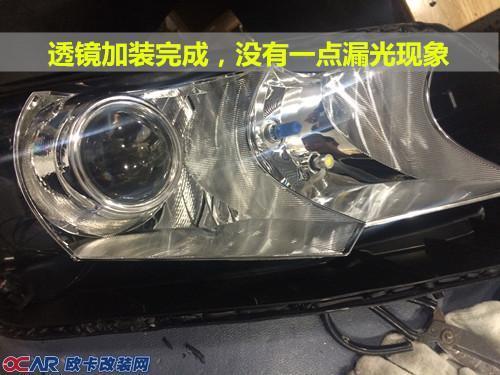 15款新明锐大灯改装欧标q5双光透镜 欧司朗cbi氙气灯