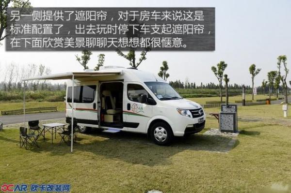 东风御风长轴房车改装案例高清图片