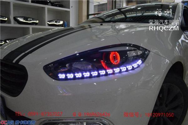菲翔汽车灯光升级,福州氙气灯改装高清图片