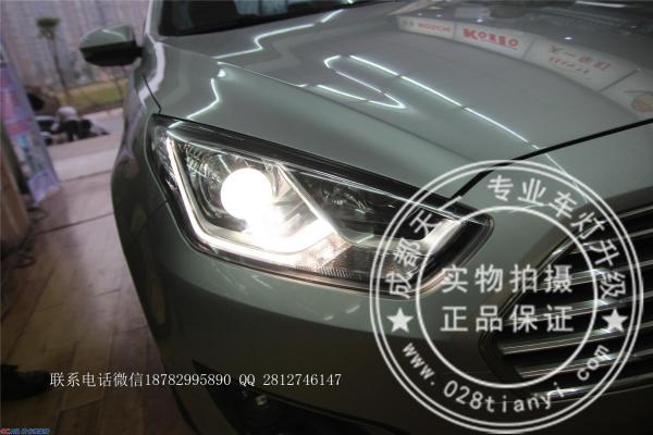 成都福特新福睿斯改车灯改装氙气大灯双光透镜led