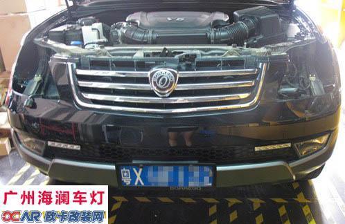 摘要: 【广州海澜车灯】-起亚霸锐改装宝马x6双光透镜 欧司朗安定器