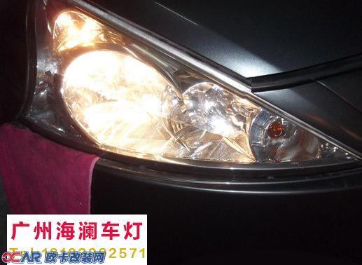 【广州海澜车灯】东风景逸改装精刚海拉5透镜