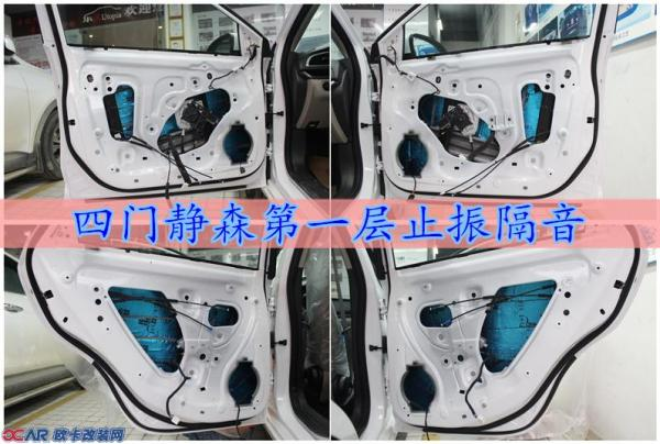 manufatured汽车音响接线图