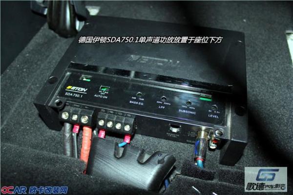 本田crv改装伊顿汽车音响 先锋p99主机