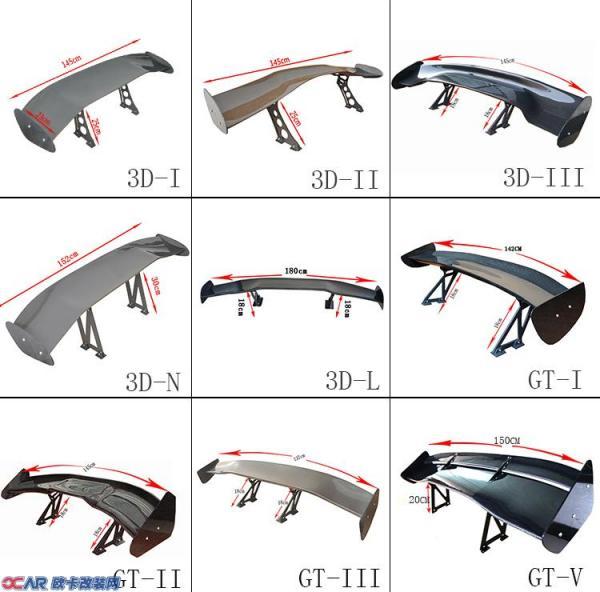 汽车尾翼的作用原理_汽车尾翼有何作用,都分为哪几种