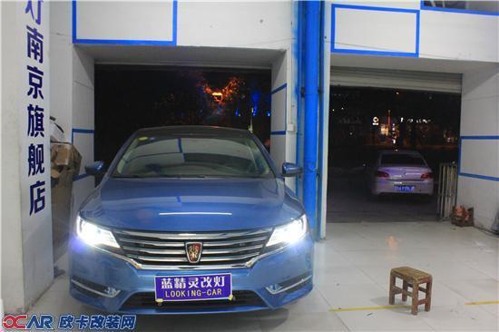 荣威i6大灯升级改装双氙车灯宝骏310w车窗是电动的吗图片