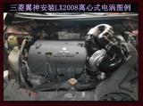 三菱翼神提升动力节油改装加装键程离心式电动涡轮增压器LX2008,欧卡改装网,汽车改装