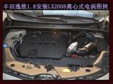 丰田逸致电动涡轮汽车进气改装动力节油离心式涡轮增压器,欧卡改装网,汽车改装