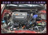 思铂睿改装离心式涡轮LX3971S案例,欧卡改装网,汽车改装