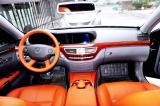 奔驰S级深橙色内饰,尽显王者风范,欧卡改装网