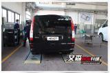 奔驰威霆2.5L艾森刷ECU,MPV开出SUV范儿,欧卡改装网