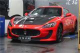 长沙汇格车研 全车亮光膜 玛莎拉蒂GTS 换装高光红色改色膜 车身保护膜,欧卡改装网
