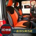 无锡厂家直销汽车坐垫,欧卡改装网,汽车改装
