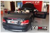 宝马120i艾森ECU升级,动力输出平顺而有力!,欧卡改装网,汽车改装