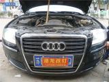 西宁港龙奥迪A8改汽车大灯,西宁专业改海拉双光透镜氙气灯,奥迪A8改灯案例,欧卡改装网,汽车改装