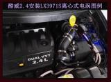 酷威2.4加装键程离心式涡轮增压器LX3971S提升动力节油改装案例,欧卡改装网,汽车改装