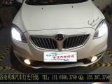 济南车灯升级,济南大灯改装,中华H330改灯,欧卡改装网,汽车改装
