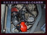 长安之星加装键程离心式涡轮增压器LX1006案例提升动力改装,欧卡改装网,汽车改装