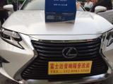 合肥全新混合动力雷克萨斯ES300加装华夏威名,沃智驾,,欧卡改装网