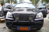 西宁荣威W5音响隔音选择到港龙来升级案例,欧卡改装网,汽车改装