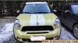 首款SUV宝马MiniCountry1.6T刷ecu升级提动力,欧卡改装网,汽车改装