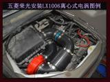 五菱荣光改装加键程离心式涡轮增压器,欧卡改装网,汽车改装