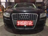 奥迪A8车灯加装装饰件原厂大灯改装总成,欧卡改装网,汽车改装