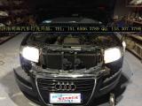 济南奥迪A8改装车灯换装海拉5透镜,欧卡改装网,汽车改装